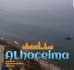 Appartement te huur / a louer Al Hoceima centre!