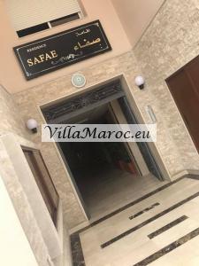 Nador Aljadid  Hay almatar, Nieuw residentie